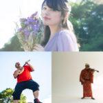 9/29(日) GENの音楽の玉手箱vol.5 夏の音楽会with わかないづみ・ハンサム判治